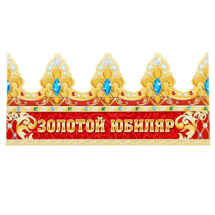 разняла поздравление с награждением короны носи
