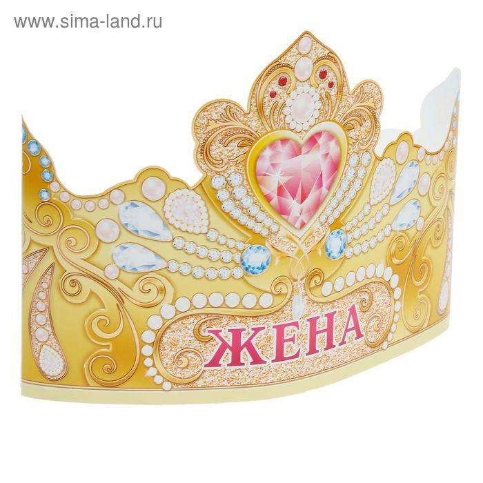 """Корона """"Жена"""""""