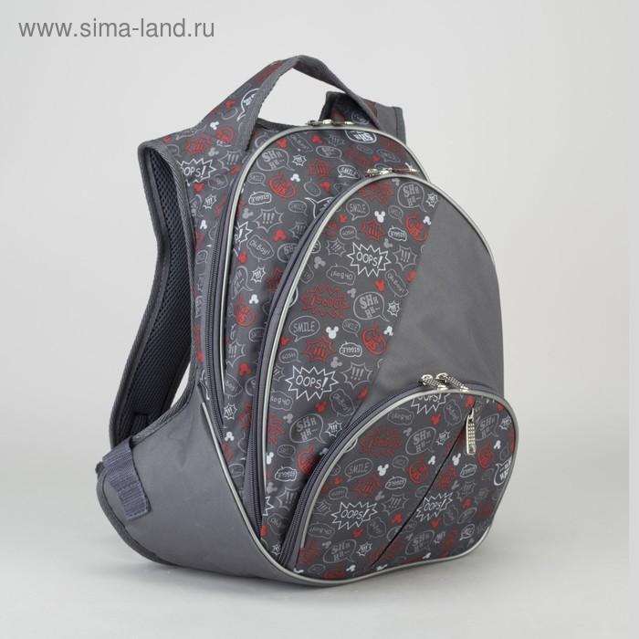 Рюкзак молодёжный на молнии, 2 отдела, 1 наружный карман, серый