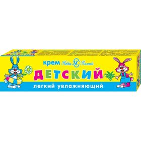 Детский крем Невская Косметика, лёгкий, увлажняющий, 40 мл