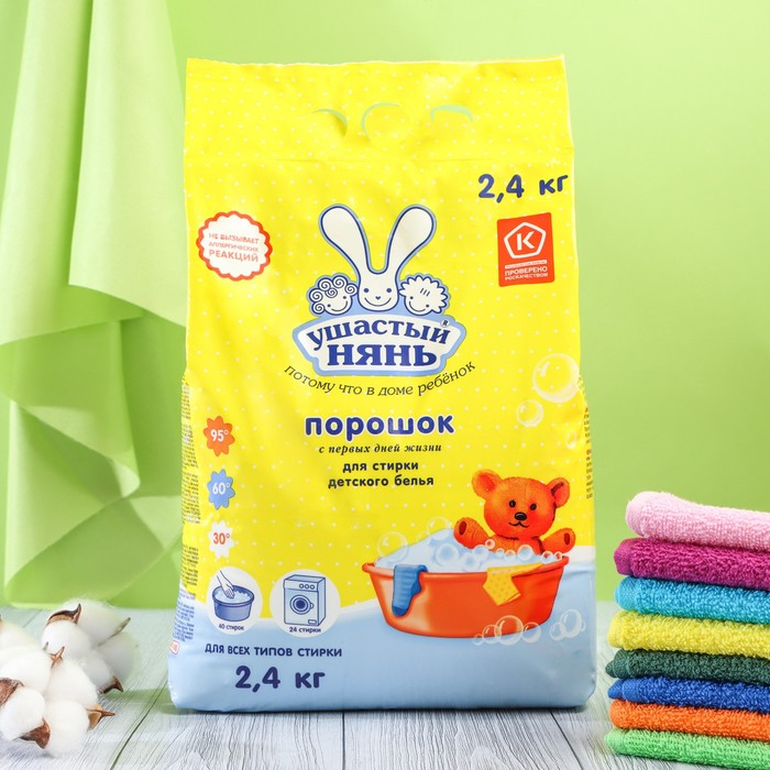 Порошок для стирки детского белья Ушастый нянь, 2,4 кг