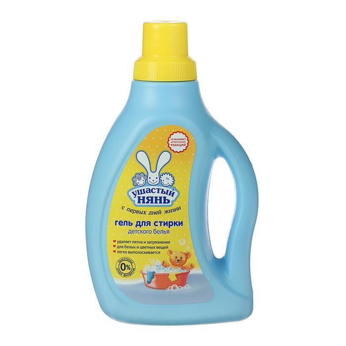 Жидкое средство Ушастый нянь для стирки детского белья, 750 мл