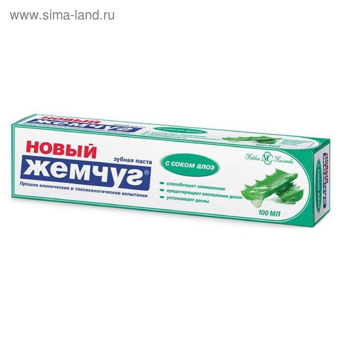 """Зубная паста """"Новый жемчуг"""" с соком алоэ, 100 мл"""