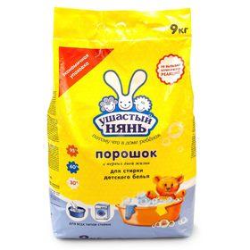 Стиральный порошок Ушастый нянь, для стирки детского белья, 9 кг
