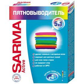 Пятновыводитель Sarma Актив, 500 г
