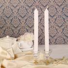 Набор свечей классических, 2 штуки, белый