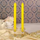 Набор свечей классических, 2 штуки, жёлтый