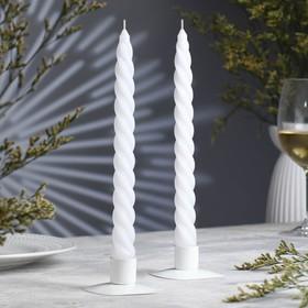 Набор свечей витых, 2,3х 24,5 см, 2 штуки, белый