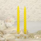 Набор свечей витых, 2 штуки, жёлтый