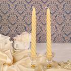 Набор свечей витых, 2 штуки, слоновая кость