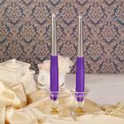 Набор свечей античных, 2 штуки, серебристо-сиреневый
