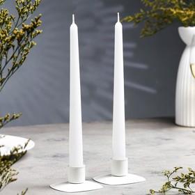 Набор свечей античных, 2,3х 24,5 см, 2 штуки, белый