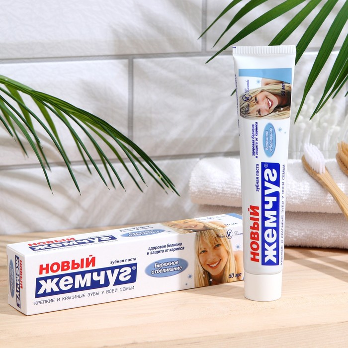 """Зубная паста """"Новый жемчуг: Бережное отбеливание"""", 50 мл"""