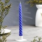 Свеча витая, 2,3х 24,5 см, голубая - фото 58165324