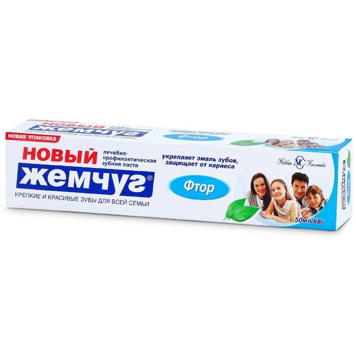 Зубная паста «Новый жемчуг», фтор, 50 мл - фото 234658198