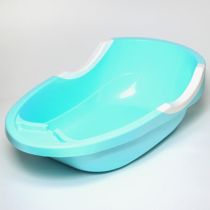 Ванна детская «Малышок», цвет синий - фото 106524810