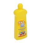 Гель для мытья детских принадлежностей Ушастый нянь, 500 мл
