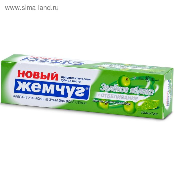 """Зубная паста """"Новый жемчуг: Зелёное яблоко + отбеливание"""", 100 мл"""