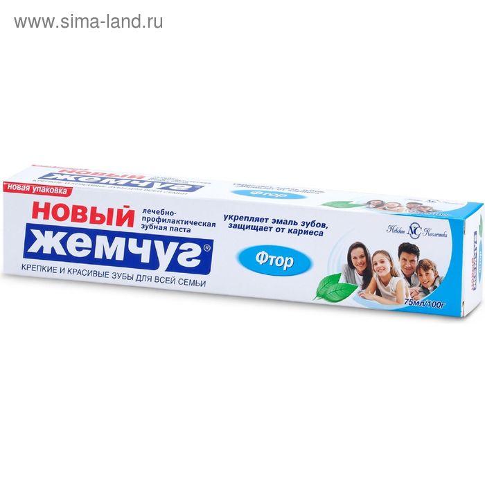 """Зубная паста """"Новый жемчуг: Фтор"""", 75 мл"""