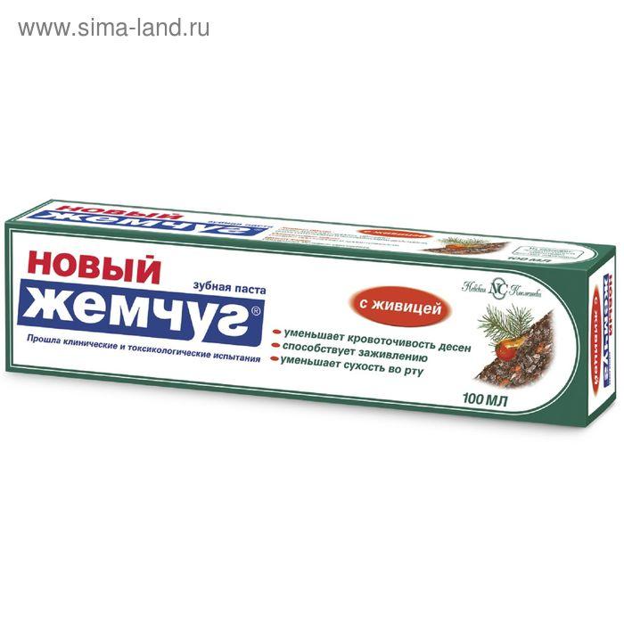 """Зубная паста """"Новый жемчуг"""" с живицей, 100 мл"""