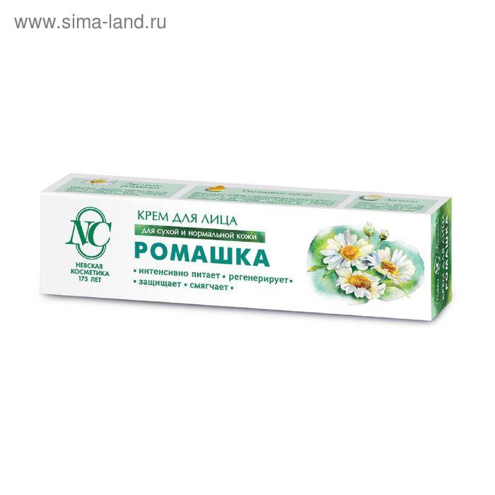 """Крем для лица """"Невская Косметика"""" """"Ромашка"""", 40 мл"""