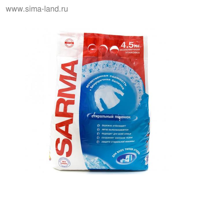 """Стиральный порошок Sarma """"Горная свежесть"""", универсальный, 4,5 кг"""