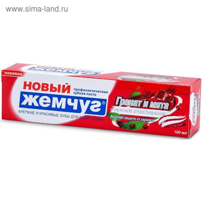 """Зубная паста """"Новый жемчуг: Гранат и мята + нежное отбеливание"""", 100 мл"""