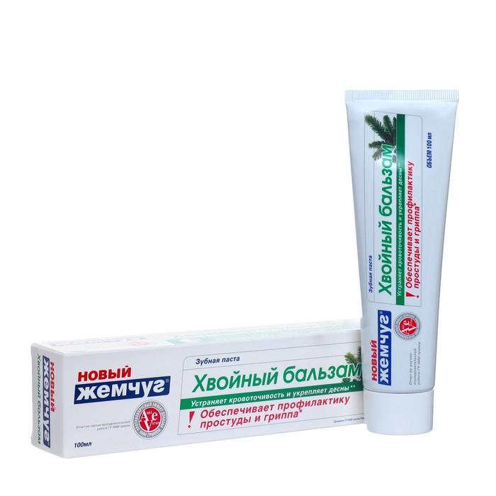 """Зубная паста """"Новый жемчуг: Хвойный бальзам"""", 100 мл"""