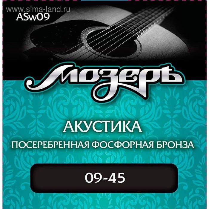 """Струны """"Мозеръ"""" для акустической гитары (.009 — .045), посеребрённая медь, 3-я струна в обмотке   15"""