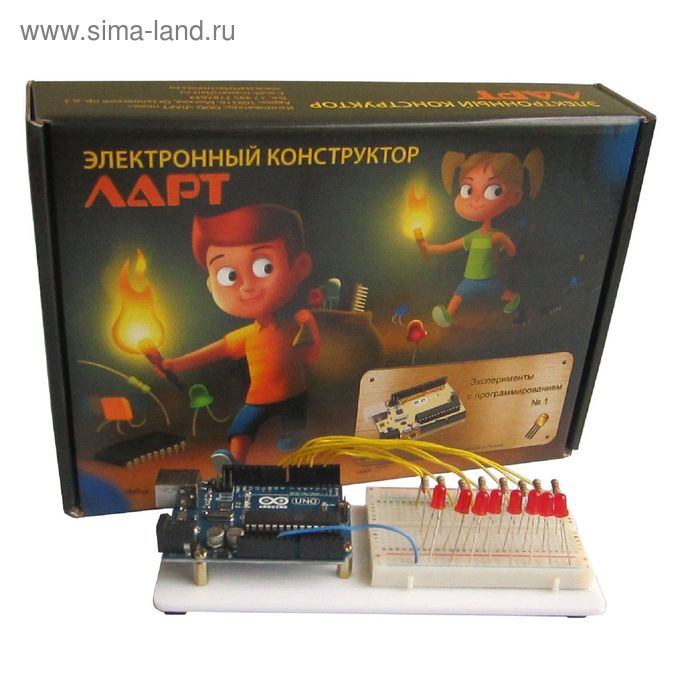 Электронный конструктор «Эксперименты с программированием №1»