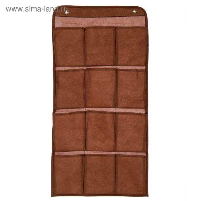 Органайзер подвесной 12 карманов, 80х40 см, цвет коричневый