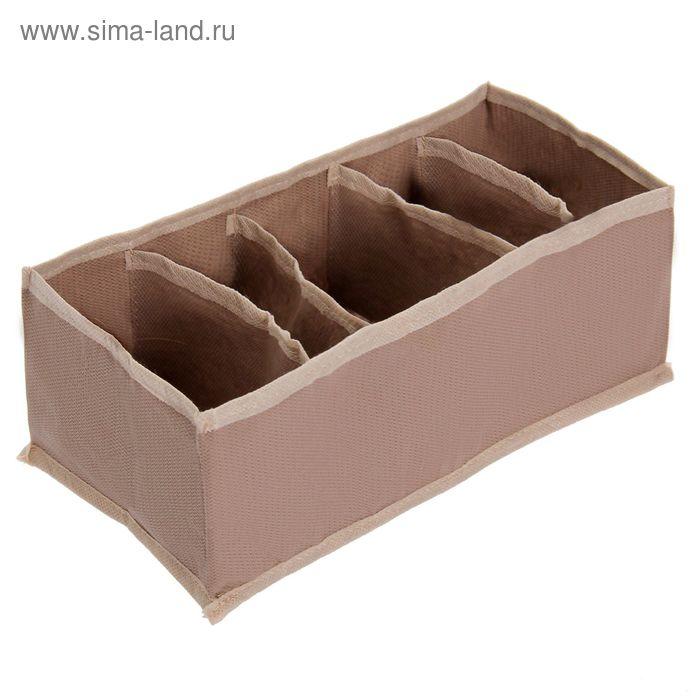 Органайзер для белья 5 ячеек, 16х32х11 см, цвет серый