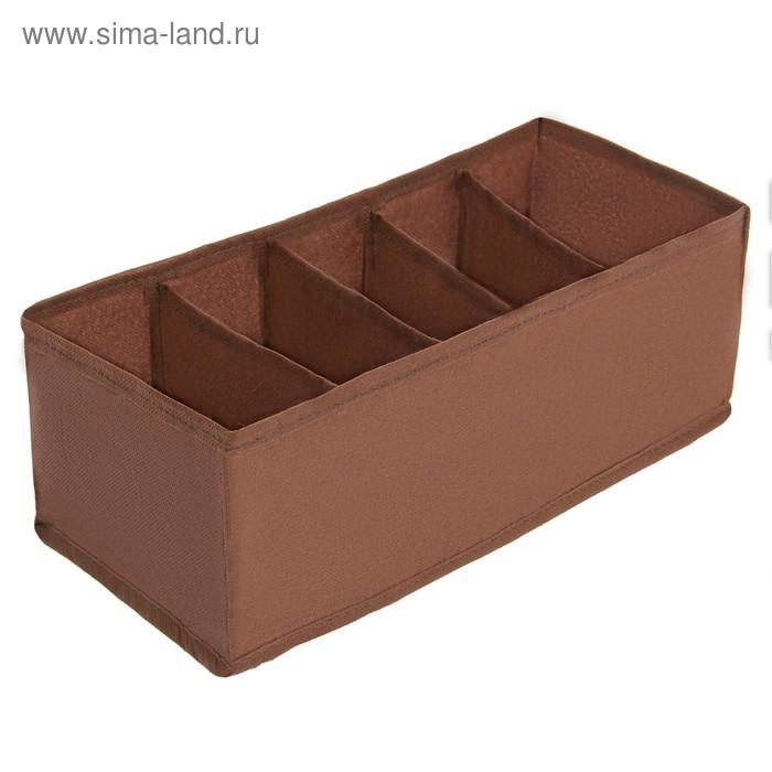 Органайзер для белья 5 ячеек, 16х32х11 см, цвет коричневый