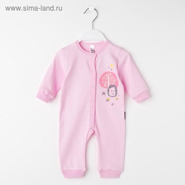 Комбинезон с открытыми ножками, рост 74-80 см (26), цвет розовый (арт. 501Я-361_М)