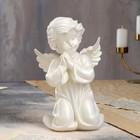 """Статуэтка """"Ангел молящийся в платье"""" перламутровая, 25 см - фото 1521022"""
