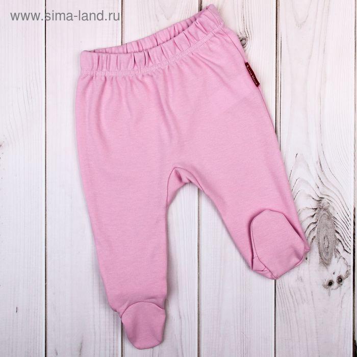 Ползунки с закрытыми ножками, рост 68 см (24), цвет розовый (арт. 531Я-361_М)
