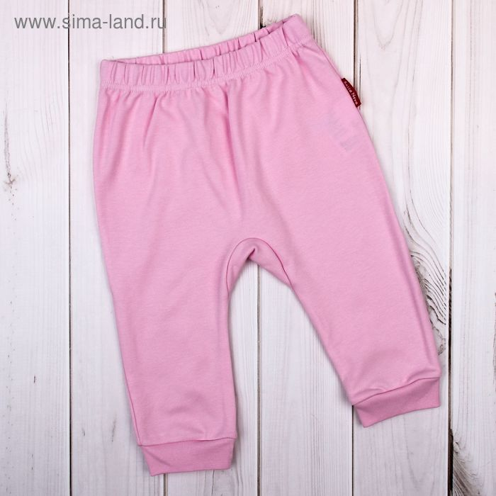 Ползунки с манжетами, рост 62 см (22), цвет розовый (арт. 535Я-361_М)