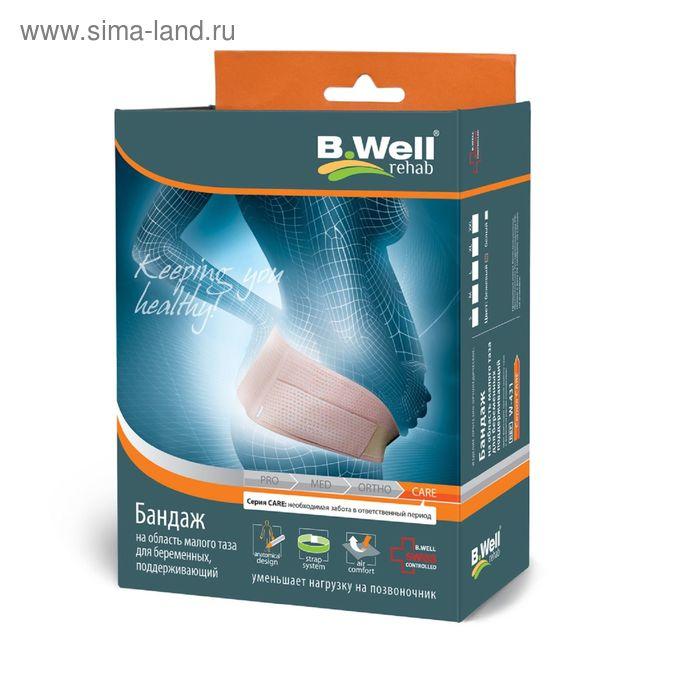Бандаж B.Well, W-431 для беременных, поддерживающий, размер M