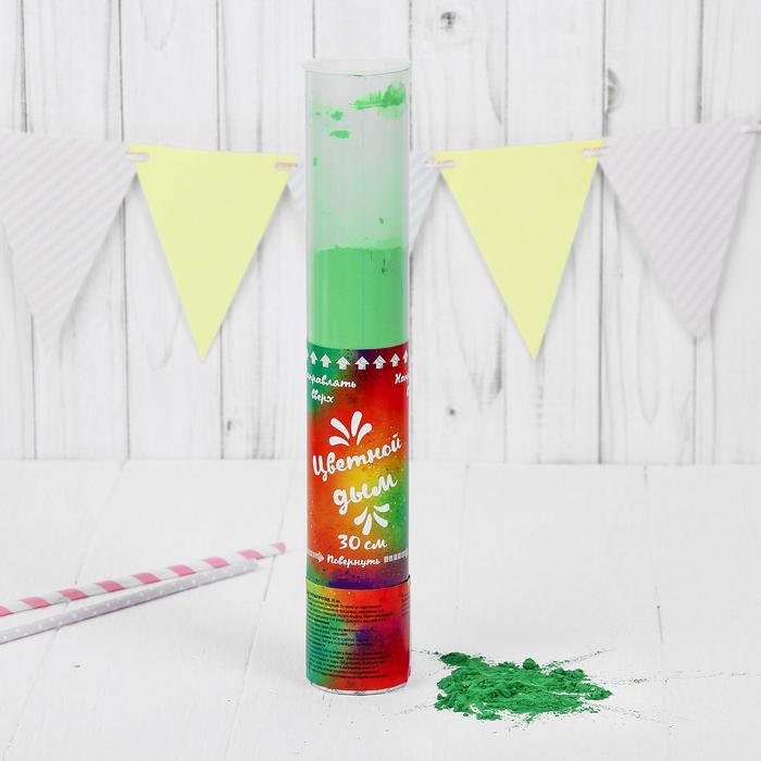 Хлопушка - цветной дым «Яркий взрыв эмоций», 30 см, цвет зелёный