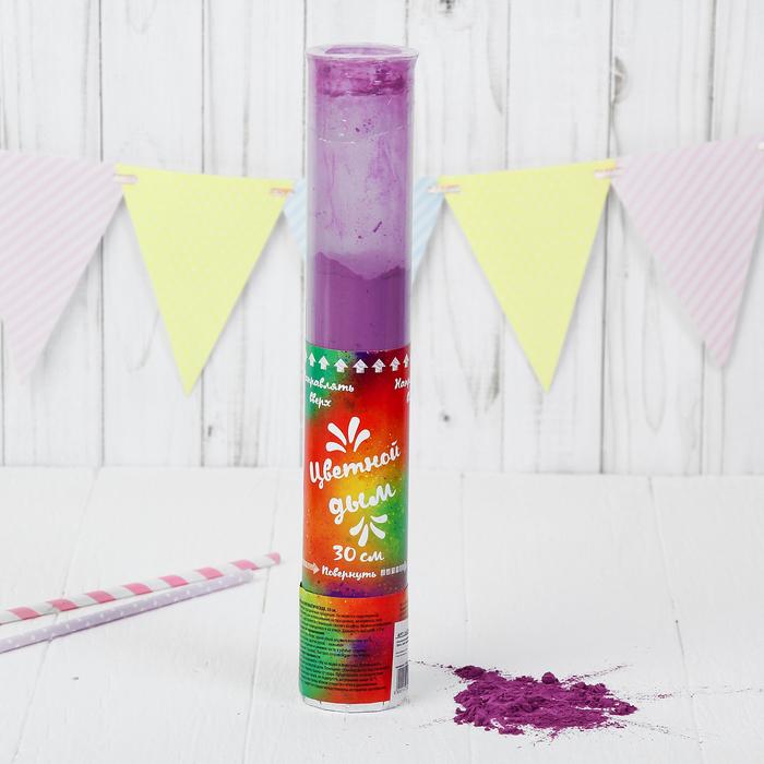 Хлопушка - цветной дым «Яркий взрыв эмоций», 30 см, цвет фиолетовый