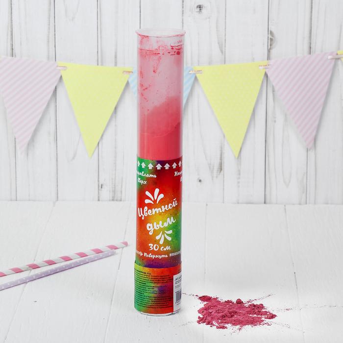 Хлопушка - цветной дым «Яркий взрыв эмоций», 30 см, цвет красный