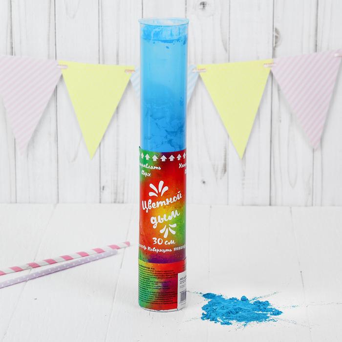 Хлопушка - цветной дым «Яркий взрыв эмоций», 30 см, цвет синий
