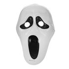 "Carnival mask ""Scream"" elastic"