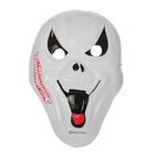 """Carnival mask """"Scream"""" with a scar on the gum"""
