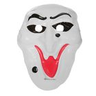 "Carnival mask ""Scream"", with wart on elastic"