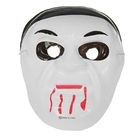 "Carnival mask ""Vampire"" elastic"