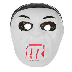 Карнавальная маска 'Вампир' на резинке Ош