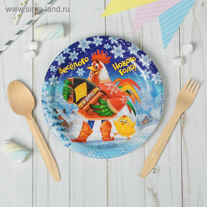 """Тарелка бумажная """"Веселого Нового года"""" петух (18 см)"""