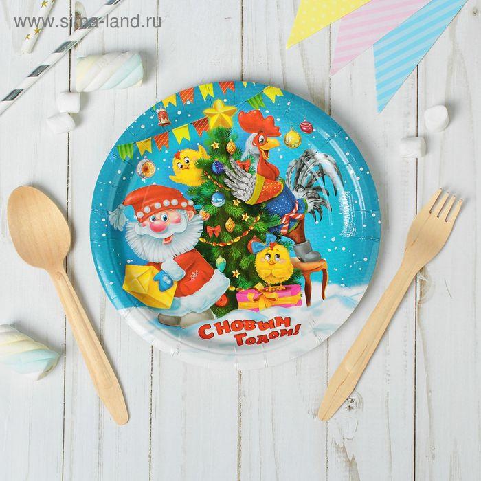 """Тарелка бумажная """"С Новым годом"""" петух и дед мороз (18 см)"""
