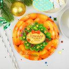 """Тарелка бумажная """"Яркого Нового года"""" мандарины (18 см)"""